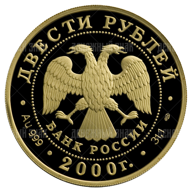 5219-0006a