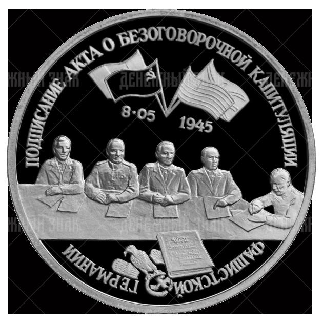 5011-0020r