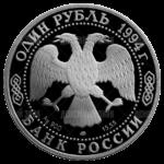 5109-0004a
