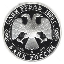 5109-0010a