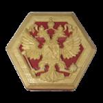1870-0007-1