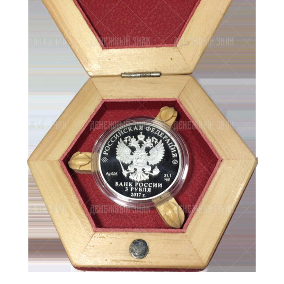 1870-0007-6